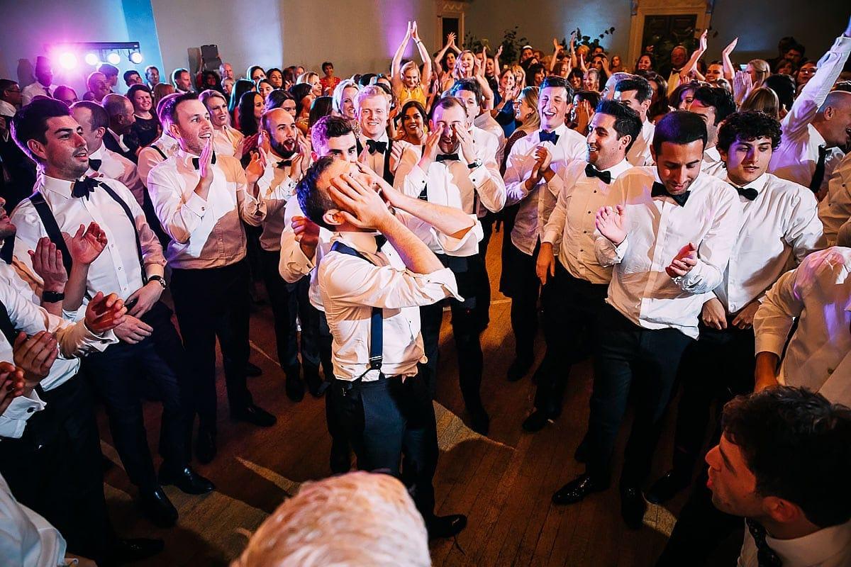 jewish wedding party time